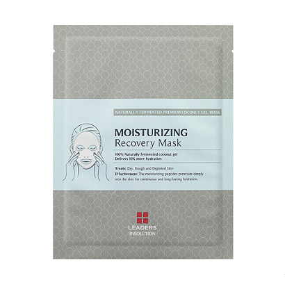 leaders-moisturizing