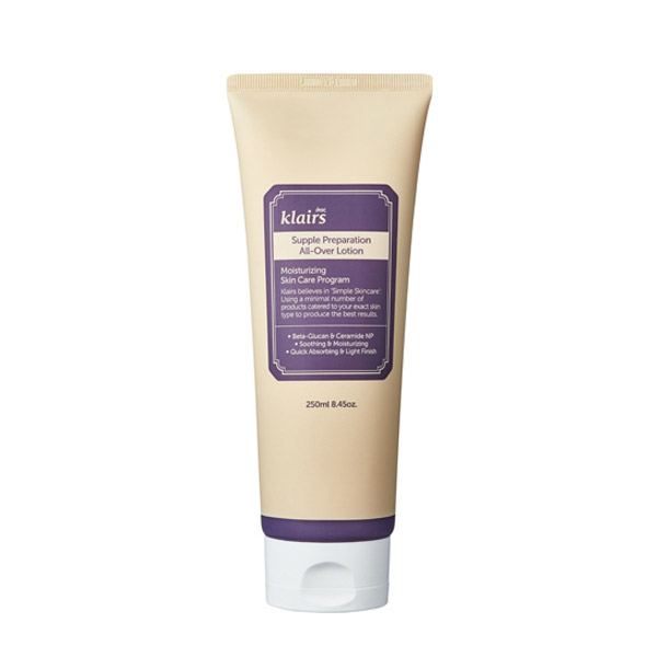 klairs-supple-preparation-all-over-lotion