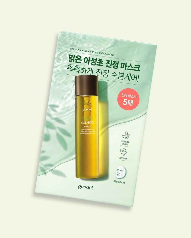 Goodal Houttuynia Cordata Calming Mask Vitamin B Derivatives